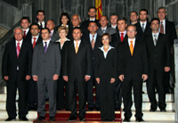 Macedonian Government